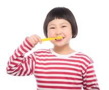 あなたの歯の健康を守るお手伝いをします お家でのケアの仕方は歯科衛生士におまかせを!