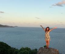 学生中にオーストラリアへ行きたい人に相談のります 学生中に休学して海外に行きたい人必見!!