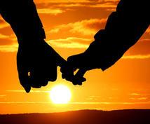 あなたの悩める恋に全力でお答えしますます 諦めかけているその恋ちょっと待って!その前にご相談ください!