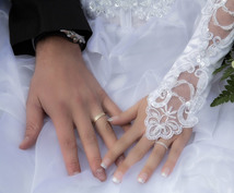 理想のパートナーとの出逢いを導くヒーリングします 理想のパートナーと結婚したい方へ鑑定、リーディングします