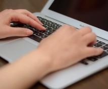 ブログ記事を作成します 文章を書くことが好きなので、お役に立てると思います。