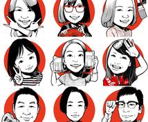 日本国娘風 似顔絵アイコン描きます twitter、LINE、Facebookなどのアイコンに!