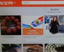 中国輸入転売で「月10万」稼いだ方法を伝授します 副業や在宅、ネットで稼ぎたい人は必見です!