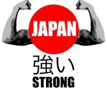 喧嘩、強くなる方法教えます 喧嘩で勝ちたい人、強くなって誰かを守りたい人へ。