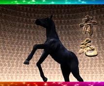 スタポケSS馬の作り方使い方教えます なかなか強い馬、万枚馬が作れない方