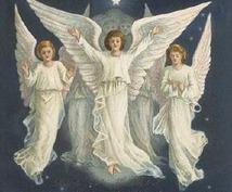 あなたを助ける天使を召喚☆