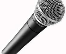 話を聞いて欲しい方聞きます 悩みがある方。話を聞いて欲しい方。