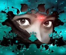 霊感タロットで相手の心を見抜きます 進み方に迷ったときに…24時間以内に鑑定します