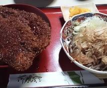 福井県 おすすめランチ 教えます 福井は蕎麦とソースカツ丼が名物!30店舗リスト化しました。