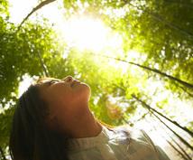 「恋愛の神様」が「女子力エネルギー」を送ります。「木花咲耶命」パワーチャージ