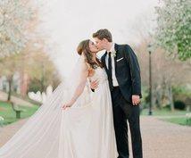 素人ラッパー歴10年の僕が結婚をラップで祝福します 結婚式にラップで花を添えたいあなたに!リリック付き!