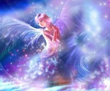 究極の癒し 魂を癒す レイキヒーリング遠隔霊氣で愛に包まれる