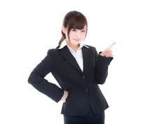 営業成績がぐんと上がった営業方法を教えます 元トップ営業マンが教えるトップ営業成績を獲得出来る10の習慣