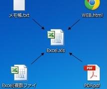 複数ファイルのデータをエクセルに整理記載します 【Excelデータマージ】データ整理作業を丸投げしたい方へ