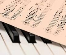 コンペ・コンテスト用☆プロが心動かす作詞をします 200曲以上の経験!曲はあるけど作詞は誰かに任せたい方へ