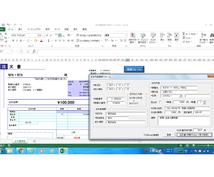 エクセルVBAで作業の自動・効率化をお手伝いします お仕事の色んな作業がボタン1つで!まずはご相談くださいませ♪