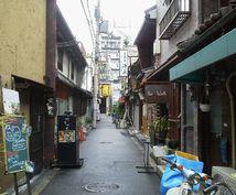 大阪の美味しいお店教えます 福島・梅田エリアが特に得意です。