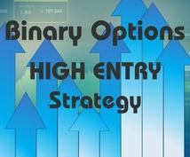 BOハイエントリーが効率良く狙えるようになります バイナリーオプションを長期的に勝ち続けたいあなたへ!