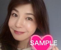 美容家のブログであなたの商品・サービスを紹介します 読者数約2000人!丁寧に詳しくご紹介します!