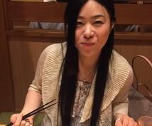 みきちゃん先生の何でもお話相談室をします 一緒に楽しくお喋りをしたい時に