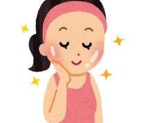 美肌のために必要なこと教えます 肌トラブルが気になる、お肌の知識をつけたいあなたへ