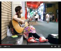 あなたの路上ライブ動画、音源を永久不滅定期ツイートします