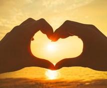 タロットであなたの恋愛を占います 【無料お試し枠有】タロットであなたの未来を占います