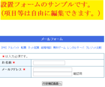 【作成代行】■オプトインページ(ランディングページ)をワンコインで作ります!■【Web制作】