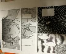 漫画やイラスト描きます!アナログのみになります