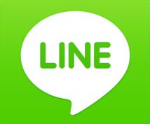 LINEを使って稼ぐ方法