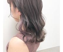 透明感あるヘアカラー今の色から出来るか判断します ブリーチなしで出来るカラーの見極め方