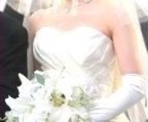 セレブと結婚できる人ってどんな人??現役結婚コンサルタントが教えます!