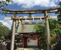 京都 車折神社 代行参拝いたします ☆金運 良縁 学業を祀る神様です