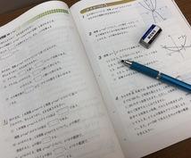 中学生の定期テスト対策、受験対策の解説作成します 現役学習塾塾長が分かりやすく問題を解説!