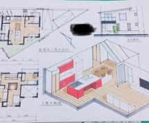 夢のマイホーム、参考図面描きます 住宅購入検討中間取り悩み中の方