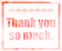リピーター様感謝価格♪バナー・ヘッダーお作りします サイトやブログヘッダーが1500円!小さいバナーは500円!