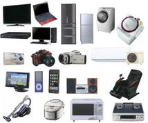 『家電製品購入アドバイス』  テレビ・冷蔵庫・ブルーレイ・掃除機・パソコン・他  家電社会人