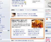 Yahoo!にも掲載された!クックパッドで大人気だった『お味、保証します。母さんのもつ煮』!登場!