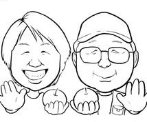 手描きの似顔絵を画像データにして送ります 名刺、プロフィール、プレゼントにご使用ください。