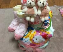 おむつケーキつくります 出産祝いやハーフバースデー1歳のお誕生日などに!