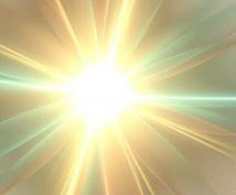 心、身体、魂のすべてを整えるヒーリングを行います あなたを浄化し、スピリチュアルヒーリングで深く癒します