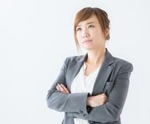 現在の仕事が不安な方のために占います 現在の仕事を続けていくとどうなる?転職したらどうなる?