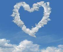 失恋、復縁、片思い、彼氏、彼女、結婚☆confidant相談室☆~あなたの心を応援します~