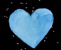 恋愛相談のります さまざまな恋愛経験からのアドバイス