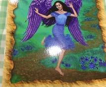 貴方様の守護天使様からのメッセージを受け取ります 生活の中でご自身がどうあるべきが幸せなのかをお伝えします。