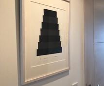 インテリアアイテムのセレクトをお手伝い致します 家具、カーテン、照明、ラグ、小物、アートなど