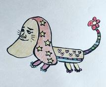 個性的な犬の絵を描きます 犬好きの方年賀状に使える犬のイラストが欲しい方