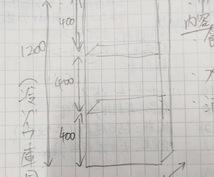 DIYでの家具づくりお手伝いします こんなものが作りたい!イメージを具体的に設計します。