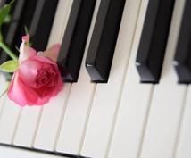 ピアノの伴奏音源を録音致します ピアノの伴奏と一緒に音楽を奏でたい方!お任せ下さい。