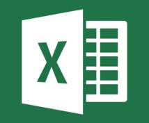 Excel初心者必見!お悩み解決します データ集計、分析、表形式での表示などご相談ください!